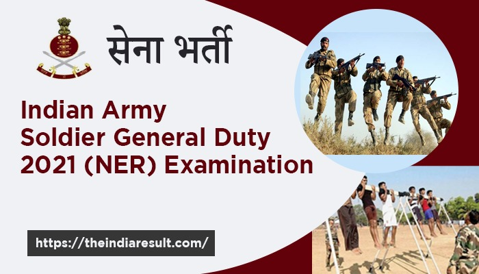 Indian Army General Duty Technical Recruitment
