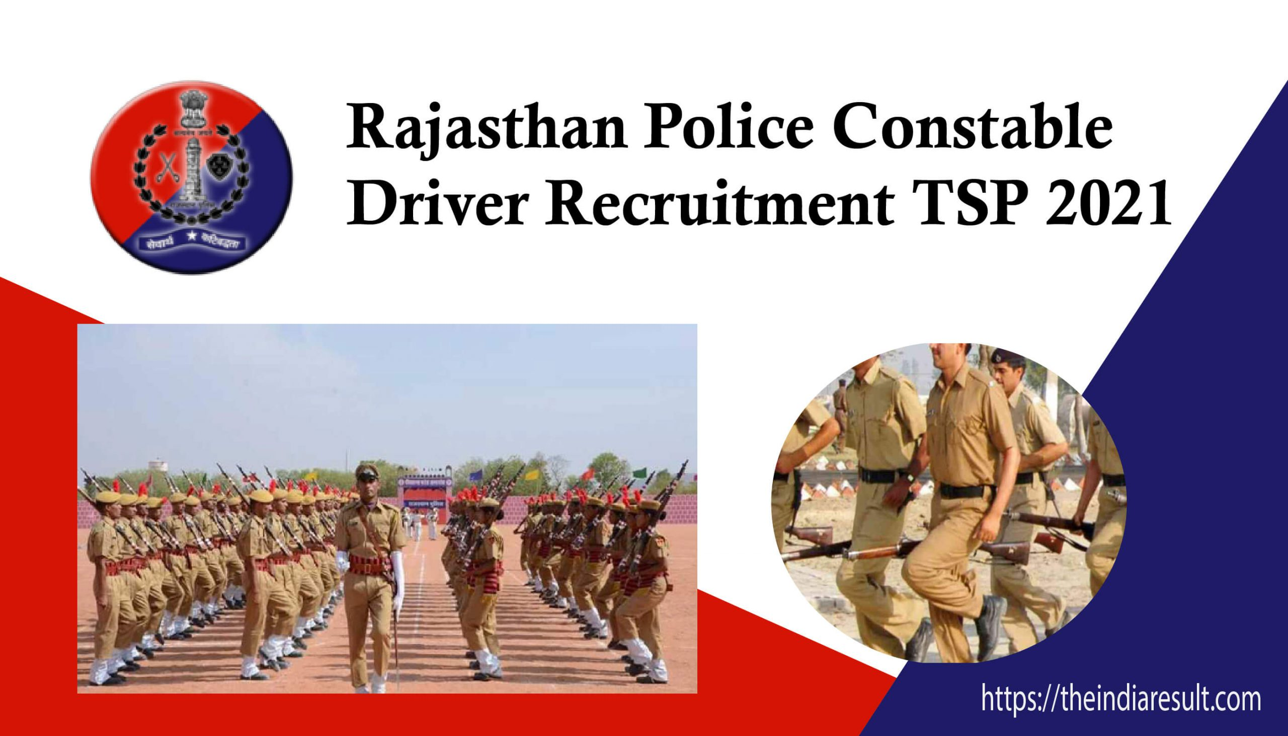 Rajasthan Police Constable Driver Recruitment TSP 2021