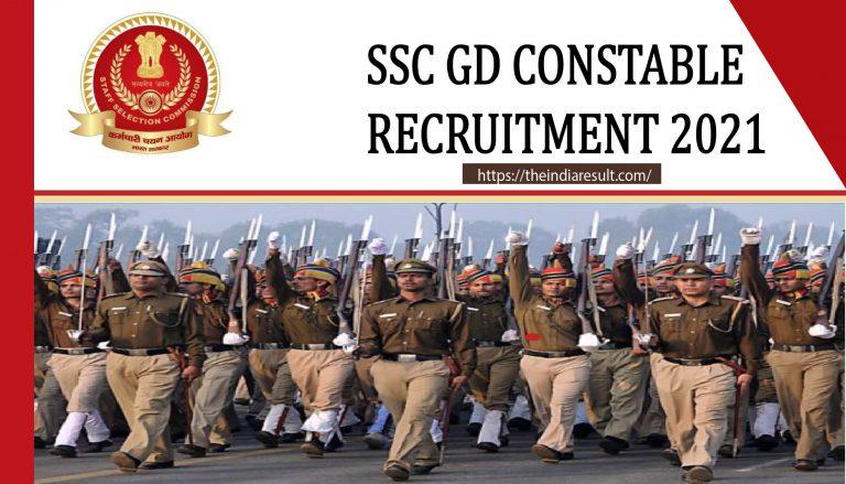 SSC GD Constable Recruitment 2021