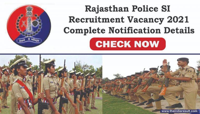 Rajashtan Police SI Recruitment 2021