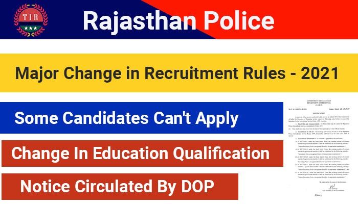 Changes in Rajasthan Police Constable Education Eligibility Criteria