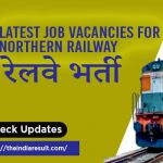 Indian North Railway Latest Jobs