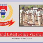Jharkhand police vacancy news 2021
