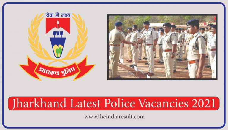 Jharkhand police vacancy news 2021