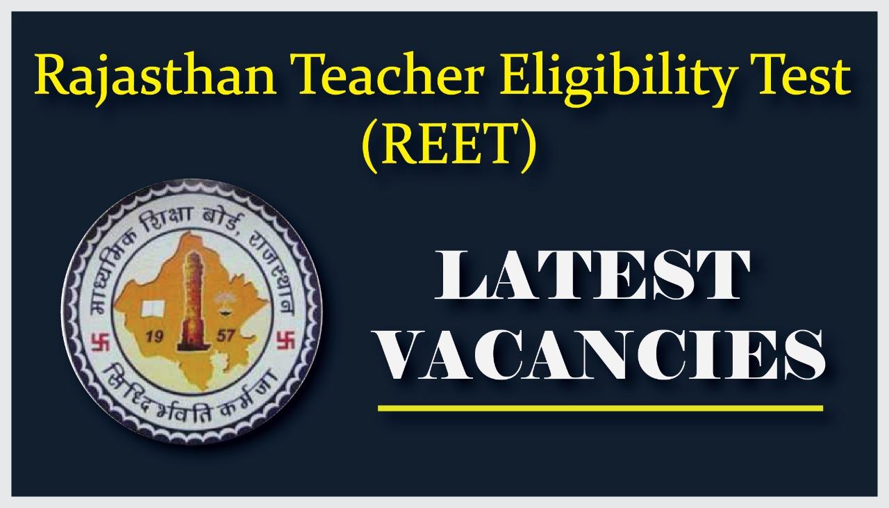 reet examination 2021 exam tips