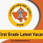 RPSC first grade teacher vacancy 2021