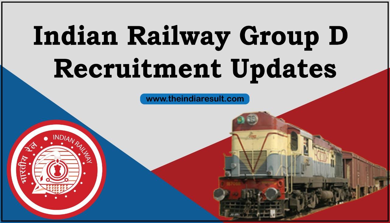 RRB Group D Recruitment Updates