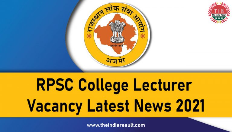 RPSC College Lecturer Vacancy Latest News