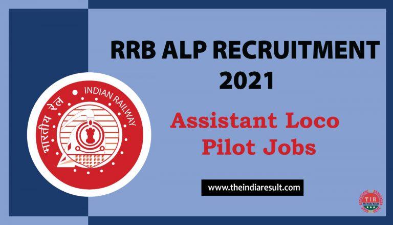 RRB ALP Recruitment Notification